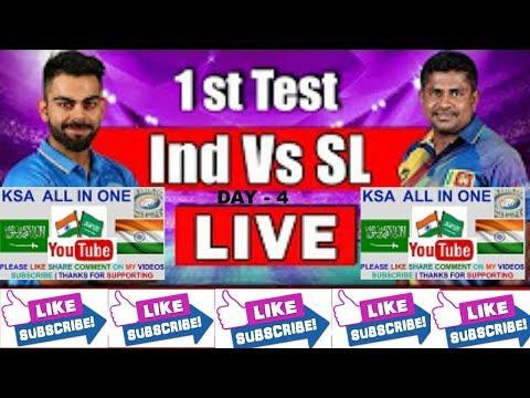 LIVE MATCH | INDIA vs SRI LANKA| LIVE STREAMING | LIVE CRICKET | 1ST TEST - DAY 4 | 29 JULY 2017