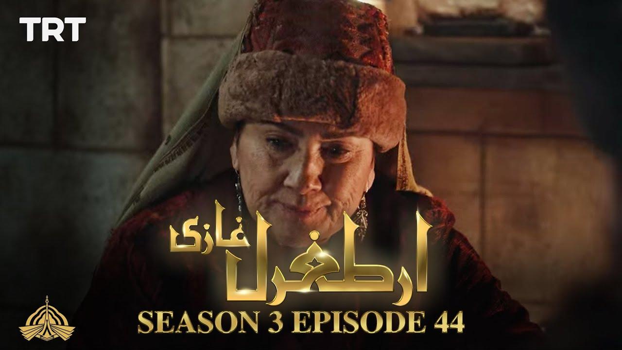 Download Ertugrul Ghazi Urdu   Episode 44  Season 3