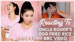 REACTING TO UNCLE ROGER'S EGG FRIED RICE VIDEO | JAMIE CHUA