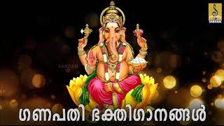 🔴(LIVE) ഗണപതി ഭക്തിഗാനങ്ങൾ | Sree Ganesha Devotional Songs Malayalam