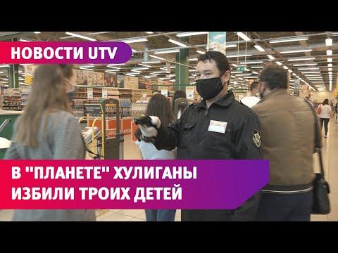 """В торговом центре """"Планета"""" в Уфе избили сына директора благотворительного фонда"""