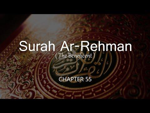 Surah Rahman aired on QTV