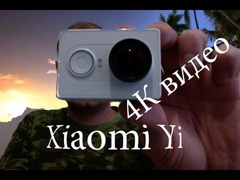 Посылка с Китая Дешовая камера Г.......полное или ??? DVC
