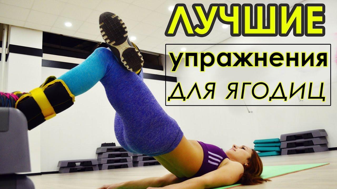 uprazhneniya-dlya-popi-doma
