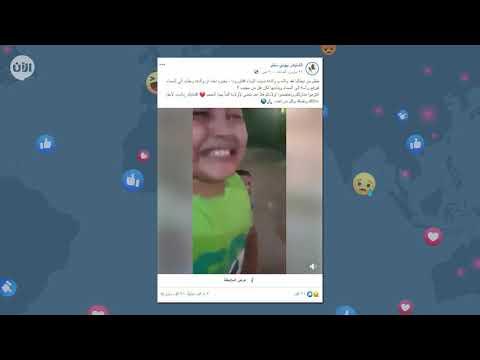 ما حقيقة فتح المساجد في مصر، وفيديو الطفل إلايطالي الذي فقد أمه جراء فيروس كورونا ؟