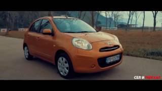 Аренда авто в Черногории от компании Sitngo.me - Nissan Micra (ниссан Микро)(Бронирование автомобиля на сайте https://sitngo.me Аренда Nissan Micra (Ниссан Микро) в Черногории, Будве, Тивате, Котор..., 2016-12-26T16:08:00.000Z)