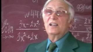 Предел функции на бесконечности ВИДЕО УРОК 11 кл.