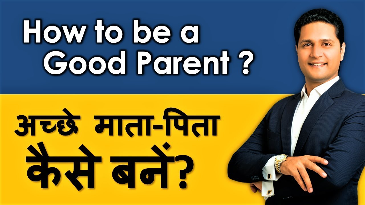 How To Be A Good Parent Good Parenting Skills Hindi Parenting - 17 photos that are the definition of good parenting