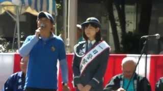 この年の1日警察署長は2013年の「江の島海の女王:亀井ゆきえさん」でし...