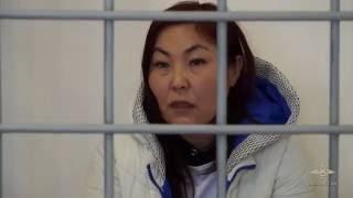 В Улан-Удэ устанавливают потерпевших от деятельности 36-летней «целительницы»