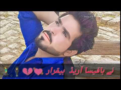 Bravi New WhatsAp  State  Hussain Aseer Dastan