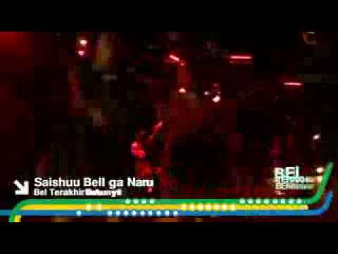 JKT48_KIII_TERBARU_THEATER_-_Saishuu Bell Ga Naru