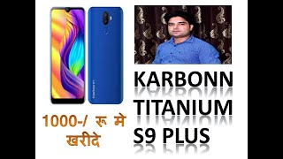 NEW Karbonn Titanium S9 Plus