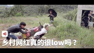 【箭厂视频】下面介绍两位清新脱俗的快手乡村网红