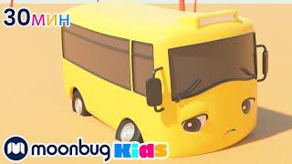 Бастер застрял в песке  - Мультики для детей | Автобус Бастер |@Go Buster на Русском