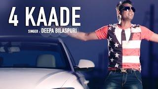 New Punjabi Songs 2016 | 4 Kaade | Deepa Bilaspuri | DJ Duster | Latest Punjabi Songs | T-Series