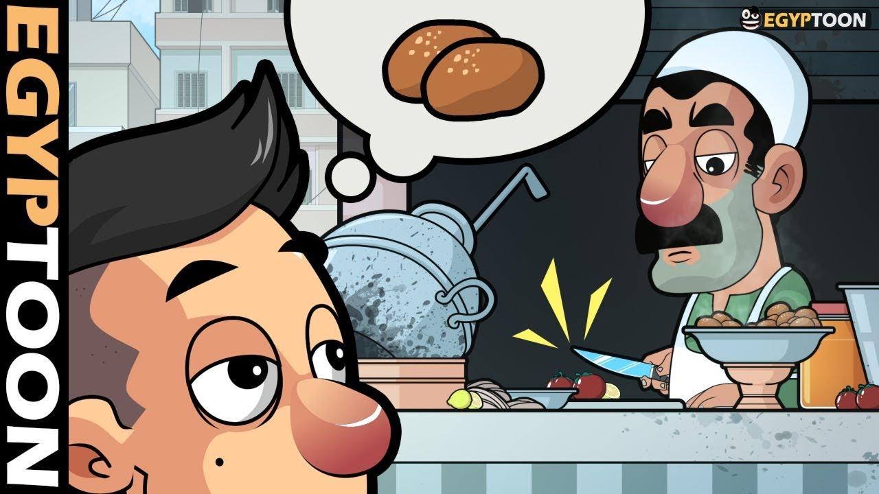 جرين برجر | Inexperienced Burger | العيال السيس اللي مش عارفة تقول طعمية
