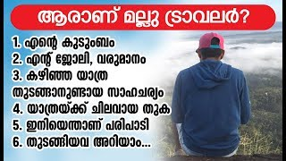 All about mallu traveler Video
