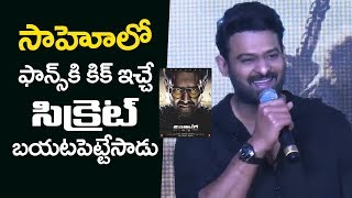 Prabhas Reveals Secret in Saaho Movie | Saaho Movie Press Meet | Filmy Looks