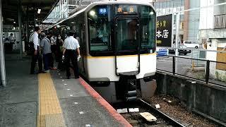 近鉄9820系EH29編成の普通奈良行き 大和西大寺駅