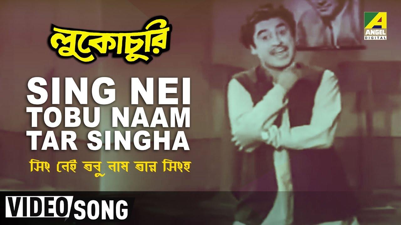 Bangla Movie News - Times of India