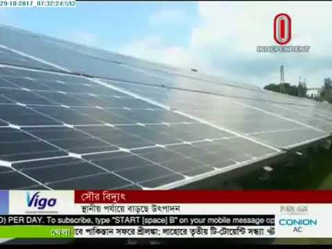Local production of Solar Electricity increasing (29-10-2017)