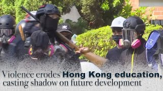 Violence erodes HK education, casting shadow on future development