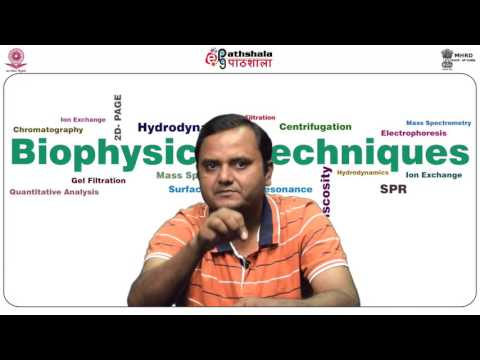P09 M07 Introductions, Principles & types of centrifugation