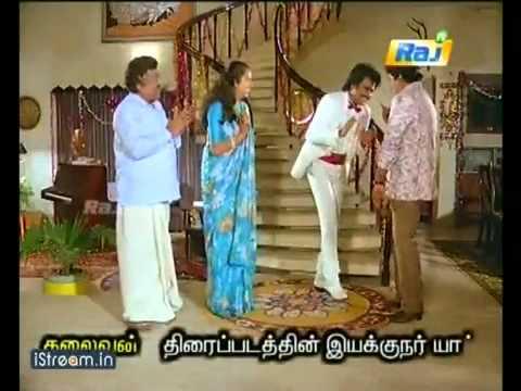 'Then Madurai Vaigai Nadhi   ' Song From 'Dharmathin Thalaivan'