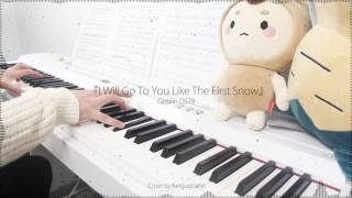 Goblin OST 9 - I Will Go To You Like The First Snow by Ailee - piano cover w/ Sheet music