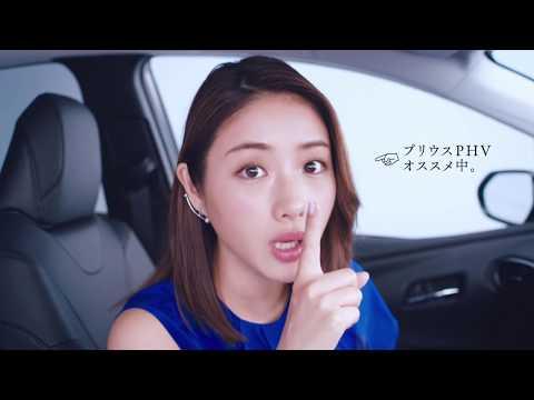 石原さとみ トヨタ CM 加速ビューン篇  Ishihara satomi toyota