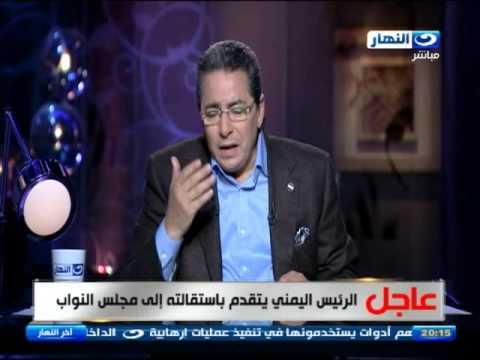 اخر النهار - النائب العام يخلى سبيل 100 طالب بمناسبة ثورة...