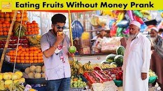 Dumb Prank with Fruit Wala  | No Money |