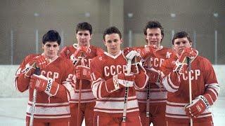#ВЕЛИКИЕ #ХОККЕИСТЫ! ЛЕГЕНДАРНАЯ ХОККЕЙНАЯ ПЯТЕРКА СССР!