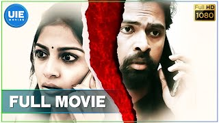 Day Knight (2020) | Tamil Full Movie | Thriller | Directed by NK Kandi