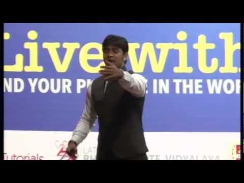 Call for Passion- How to have passion for studies By Mr.Bipin Pote