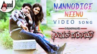 "Namak Haraam| "" Nannodige Neenu "" | Feat. Krishna Mahesh,Rapid Rashmi| New Kannada"