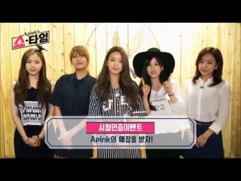 [ENG SUB] Apink's Showtime EP5 Part 4/4