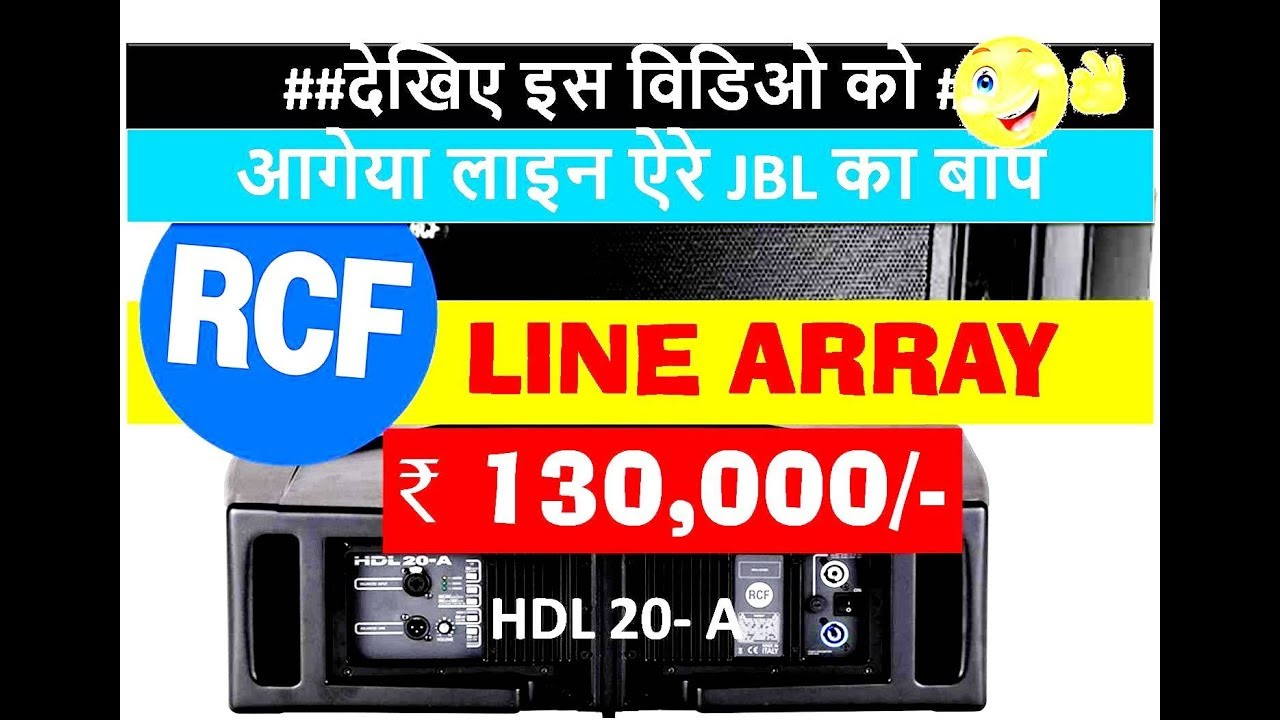 Best Line array RCF HDL 20-A speakers - ACTIVE LINE ARRAY MODULE by A1  CREATIVES STUDIO