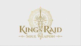 [Special Clip] King's Raid 'Not a Dream' (ft. D.D.C)