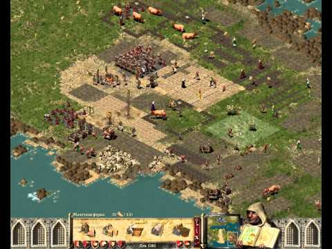 Stronghold Crusader, 2 snakes VS Me and Richard |