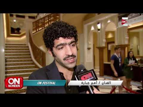 On screen - لقاء مع المخرج العراقي محمد الدراجي مخرج فيلم الرحلة على هامش مهرجان دبي السينمائي  - 21:20-2017 / 12 / 14