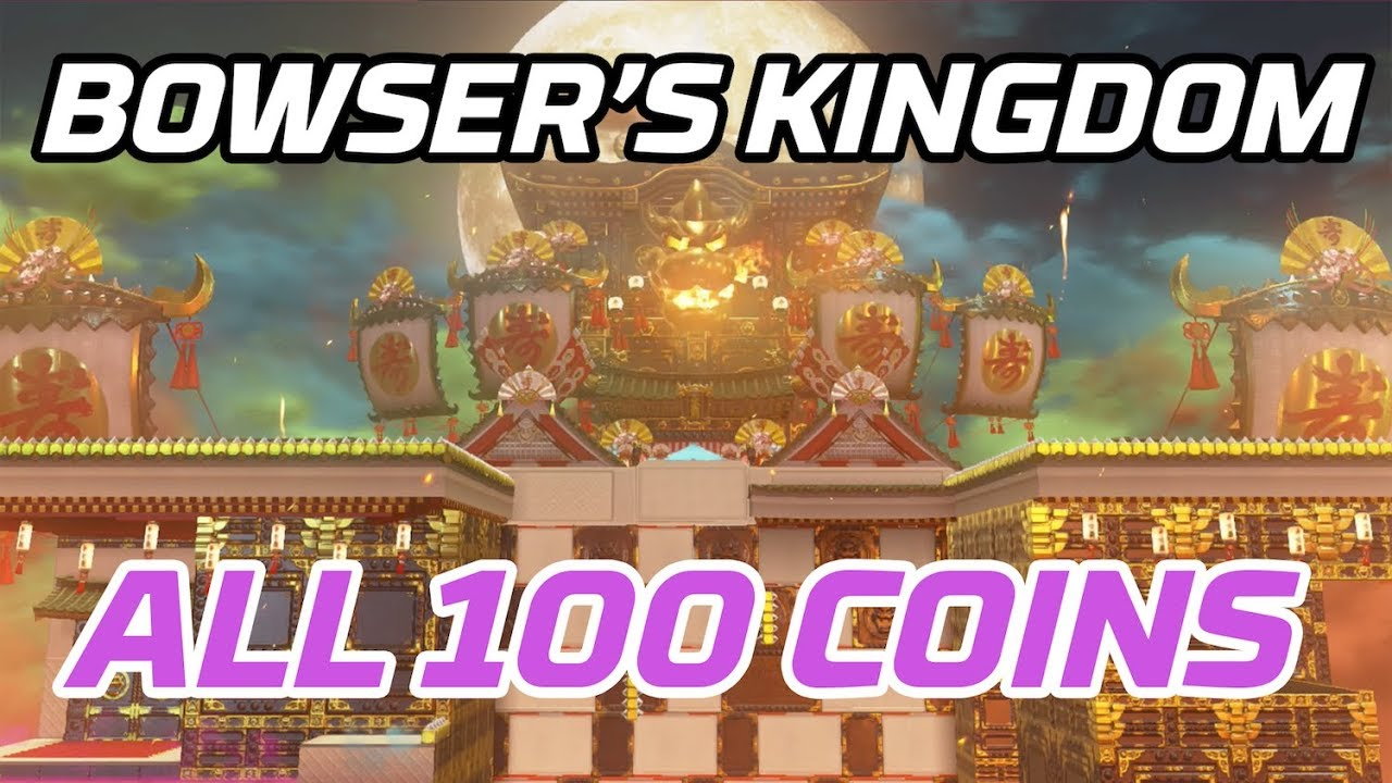 Super Mario Odyssey All Bowser S Kingdom Coins 100 Purple Local Coins