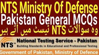 NTS Result Ministry of Defence Next Test ( Descriptive Test) 2019