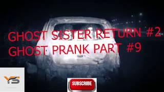 GHOST SISTER RETURN #2 PRANK #9 |\\ YOUTUBER SHANKAR