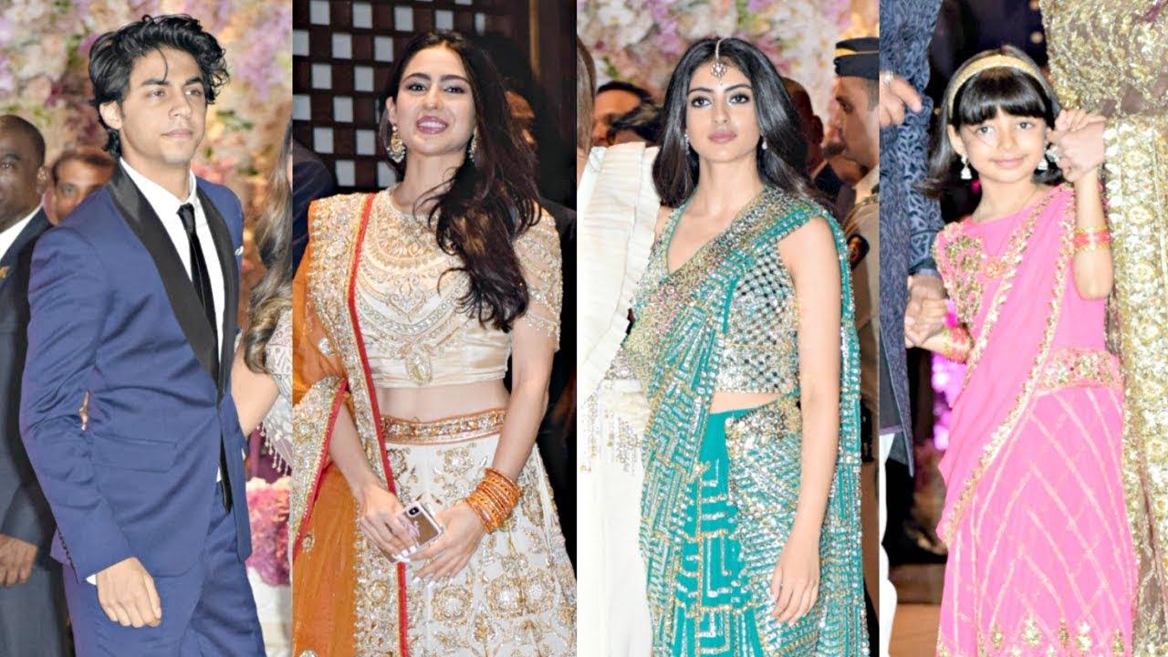 Bollywood Star Kids At Akash Ambani And Shloka Mehta Engagement Party