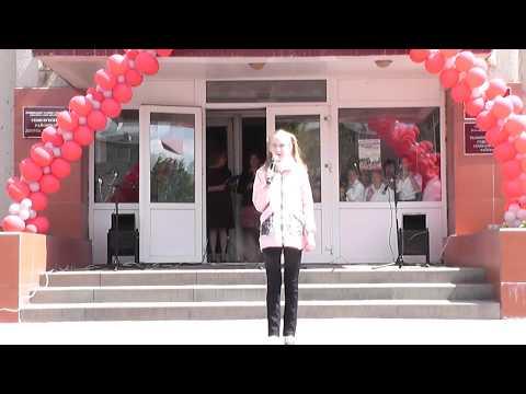 Варенникова Карина. День защиты детей (город Семилуки).