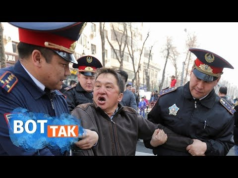 Жителям Казахстана запретили протестовать