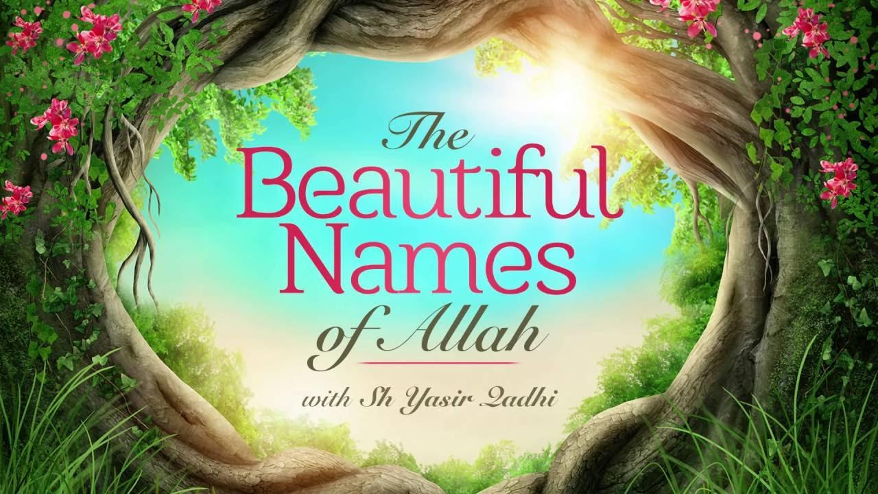 allah names al ar salam introduction