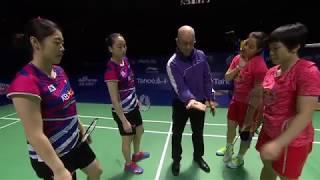 Tahoe China Open 2017   Badminton F M3-WD   Kim/Lee vs Chen/Jia